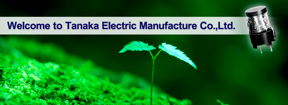 Welcome to Tanaka Electric Manufacture Co.,Ltd.